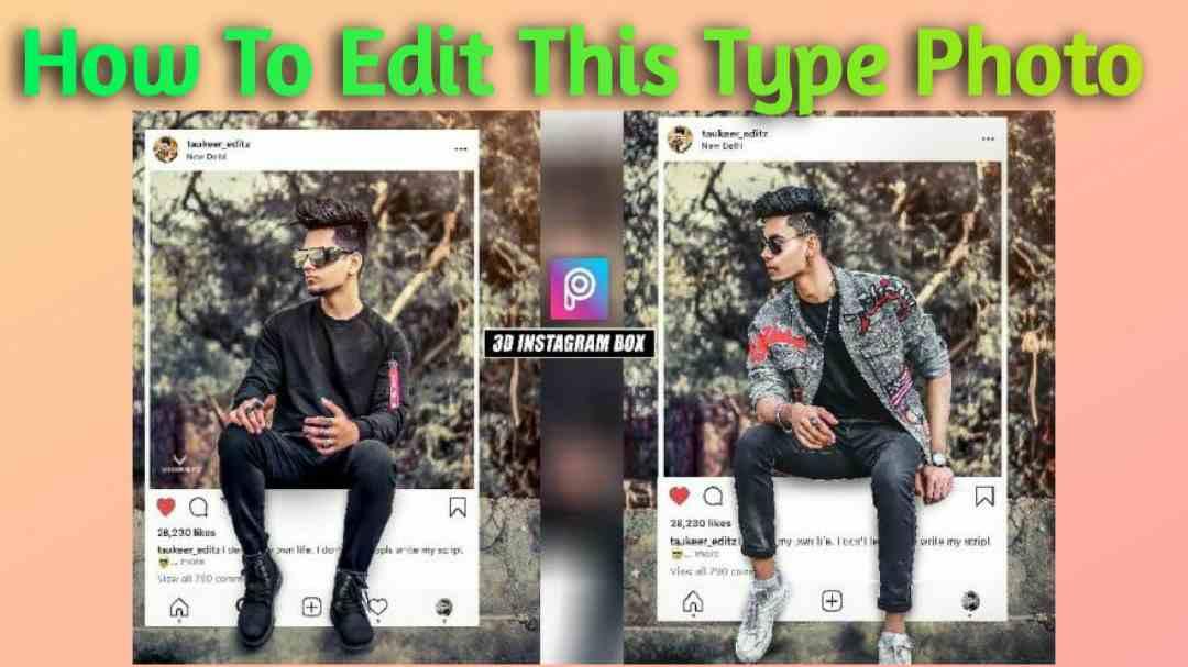 3D Instagram Box Photo Editing Tutorial (2)